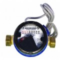 Счетчики воды ВСГд-15
