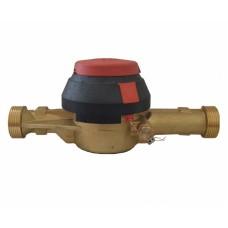 Счетчики воды ВСГН-25 купить