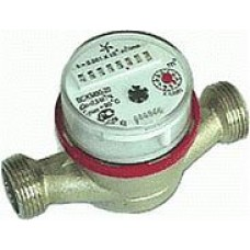 Счетчики воды ВСКМ-15 купить