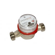 Счетчики воды ВСКМ-20 купить