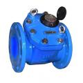 Счетчики воды ВСХН-150
