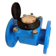Счетчики воды ВСХН-40 фланцевый купить